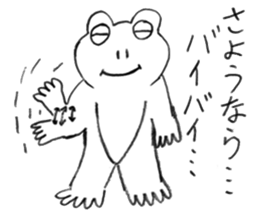 Frog Byun-chan! sticker #12648197