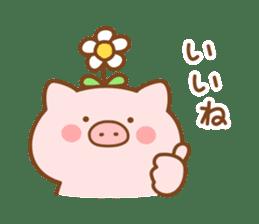 Butatan10 sticker #12648601
