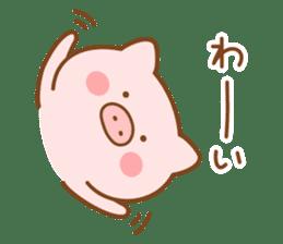 Butatan10 sticker #12648602
