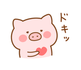 Butatan10 sticker #12648607