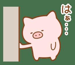 Butatan10 sticker #12648614