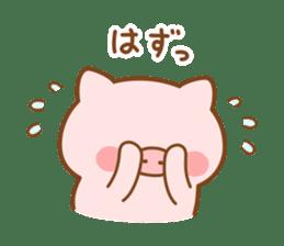 Butatan10 sticker #12648618