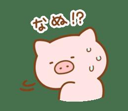 Butatan10 sticker #12648656