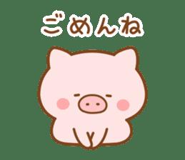 Butatan10 sticker #12648662