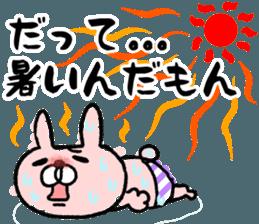 Maimai's Usagin vol.2~SUMMER~ sticker #12649543