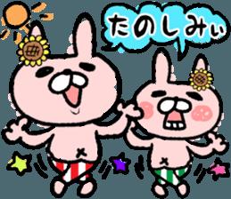 Maimai's Usagin vol.2~SUMMER~ sticker #12649548