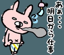 Maimai's Usagin vol.2~SUMMER~ sticker #12649557