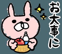 Maimai's Usagin vol.2~SUMMER~ sticker #12649560
