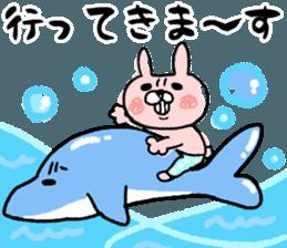 Maimai's Usagin vol.2~SUMMER~ sticker #12649563
