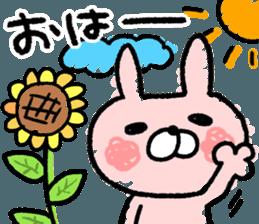 Maimai's Usagin vol.2~SUMMER~ sticker #12649571