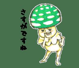 Funny mushroom man sticker #12649679