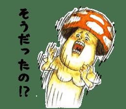 Funny mushroom man sticker #12649689