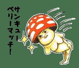 Funny mushroom man sticker #12649692