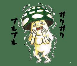 Funny mushroom man sticker #12649695
