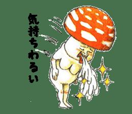 Funny mushroom man sticker #12649697