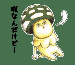 Funny mushroom man sticker #12649702