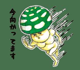 Funny mushroom man sticker #12649703