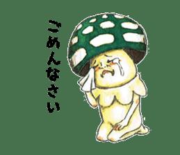 Funny mushroom man sticker #12649706