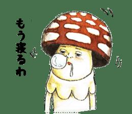 Funny mushroom man sticker #12649709