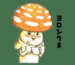Funny mushroom man sticker #12649715