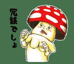 Funny mushroom man sticker #12649717