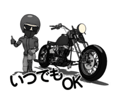 American Motorcycle2 animation sticker #12651008