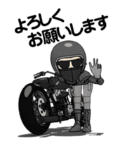 American Motorcycle2 animation sticker #12651010