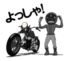 American Motorcycle2 animation sticker #12651012