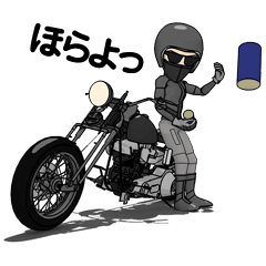 American Motorcycle2 animation