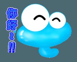 Caterpillar boy -Move Taiwan version sticker #12653134