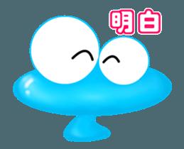 Caterpillar boy -Move Taiwan version sticker #12653135