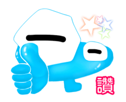 Caterpillar boy -Move Taiwan version sticker #12653138