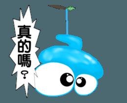 Caterpillar boy -Move Taiwan version sticker #12653143