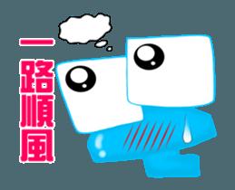 Caterpillar boy -Move Taiwan version sticker #12653147