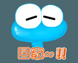 Caterpillar boy -Move Taiwan version sticker #12653148