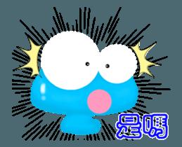 Caterpillar boy -Move Taiwan version sticker #12653150