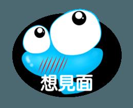 Caterpillar boy -Move Taiwan version sticker #12653153