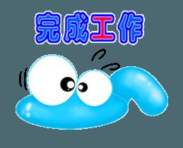 Caterpillar boy -Move Taiwan version sticker #12653154