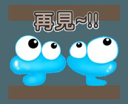 Caterpillar boy -Move Taiwan version sticker #12653156