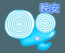 Caterpillar boy -Move Taiwan version sticker #12653157