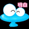 Caterpillar boy -Move Taiwan version