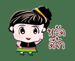 Tamjai sticker #12654262