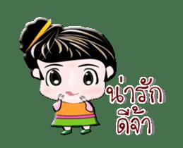 Tamjai sticker #12654263