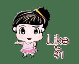 Tamjai sticker #12654264