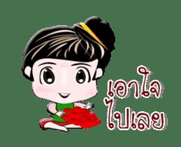 Tamjai sticker #12654265