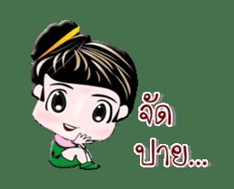 Tamjai sticker #12654267