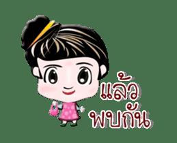 Tamjai sticker #12654269