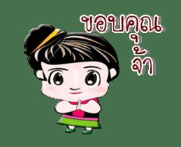Tamjai sticker #12654270