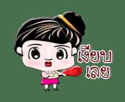 Tamjai sticker #12654273