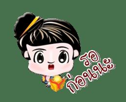 Tamjai sticker #12654275